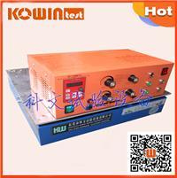 哈爾濱電磁式垂直振動機廠家 KW-ZD-35CZ