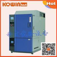 快速温变测试仪 可程控快速温变试验厂家 KW-KS-150F