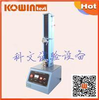 微电脑单柱拉力试验仪 KW-LL-9003