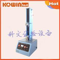 经济型微电脑拉力试验机 KW-LL-9007