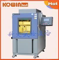 环境应力筛选试验箱 KW-KS-408F