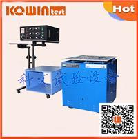六度空間一體機振動測試臺 KW-XPT-50