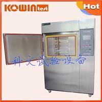 小型可程控高低溫沖擊測試箱 KW-TS-50F