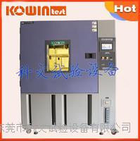 電路板可程式高溫循環試驗箱,定做非標高低溫交變測試箱廠家 KW-GD-800F