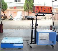電路板電磁振動試驗臺 KW-ZD-50CS