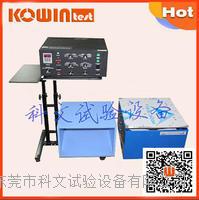线路板震动试验台,PCB电路板垂直水平振动机