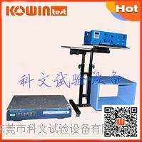 PCB板震動試驗臺,LONGDATE振動測試儀 KW-ZD-50SP