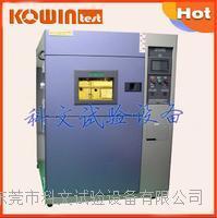 led冷熱沖擊試驗機 KW-TS-80F