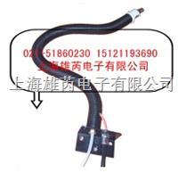 消除静电风蛇 除尘除静电风蛇 AS-6304离子风蛇  AS-6304