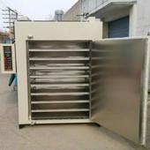 工业用电热鼓风干燥箱