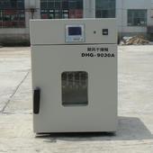 DHG-9070A立式恒温鼓风干燥箱