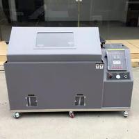 铜加速醋酸盐雾试验机
