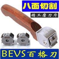 百格刀BEVS附着力测试仪