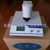 台式荧光白度仪WSB-2Y