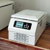 H1-16KR细胞PCR提纯分离机低温型高速离心机