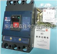 常熟,塑殼斷路器 CM2-63L