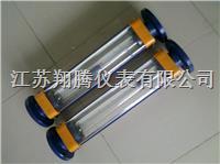玻璃转子流量计 XT-LZB
