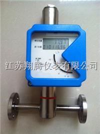 水平安装型金属转子流量计 XT-LZ