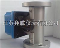 保温夹套型金属管浮子流量计 XT-LZ