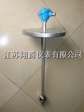 浮球液位计 XT-UQK