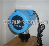防爆型超声波液位计 XT-CYW