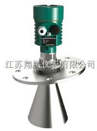 智能雷达液位计 XT-RD