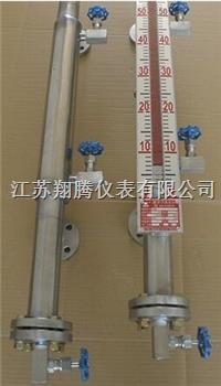蒸汽夹套型磁翻板液位计 XT-UHZ