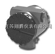 旋入式陶瓷液位变送器 XTDBS300