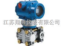 优良压力变送器 XT-1151/3351AP