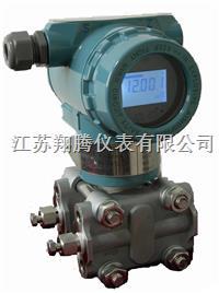 智能压力变送器 XT-3051GP