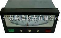 矩形膜盒压力表 YEJ-101/121