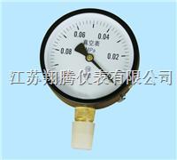 真空压力表 YZ-60/100/150