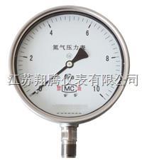 氮气压力表 Y-60/100/150