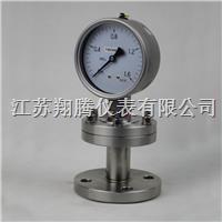 工字型隔膜压力表 YTP100-MG