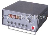多路信号发生校验仪 XT-20B