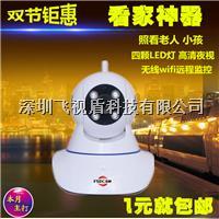 720p高清网络智能摄像机  摇头机 FSD-2