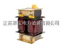 江苏常州莱宝LBLK型滤波电抗器 滤波电抗 并联滤波电抗器 并联电抗器