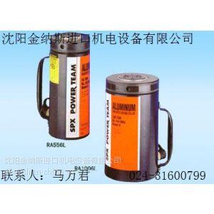供應液壓缸 POWERTEAM液壓缸 美國POWERTEAM液壓缸 派爾迪POWERTEAM液壓缸
