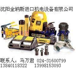 供應ENERPAC液壓工具【手動泵 氣動泵 電動泵 油缸 壓床 閥及系統元件】
