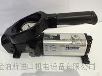 PHS80-2400高壓泵 PHS80-2400高壓泵