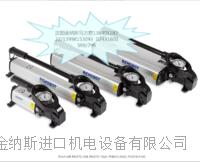 高壓泵 PHS280-2400 PHS44912 PHS240-22400 PHS150-2400 PHS