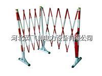 管式绝缘伸缩围栏  片式  带式 管式绝缘伸缩围栏  片式  带式