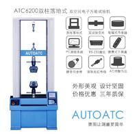 万能材料试验机 ATM6200