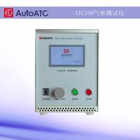 气密测试仪 ATC100