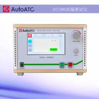 气密泄漏检测仪 ATC300