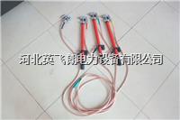携带型平口接地线 JDX-10kV
