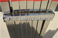 绝缘伸缩围栏 WL-片式1.2*2.5米