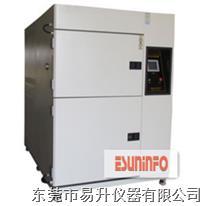 三箱式温度冲击试验箱 ES-TS-80