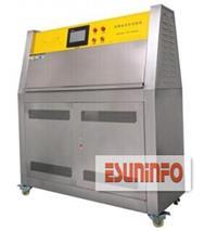 耐紫外線老化試驗箱 ES-QUV-850