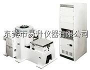 青岛电磁式高频振动试验台 ES210H-600